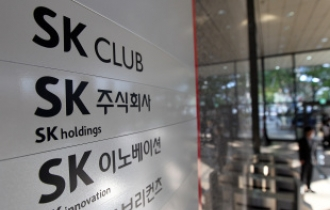 SK Holdings talks with mobility startups Grab, Turo, SoCar