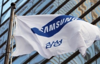 Samsung Asset Management's merger with Franklin Templeton delayed