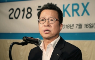 KRX chief hints at 'Pyeongyang Exchange'