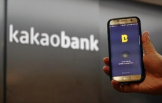 Kakao Bank gives regional lenders a run for their money