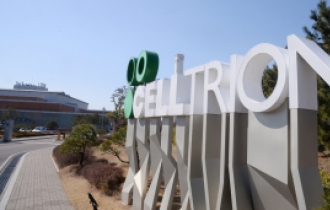Celltrion clears manufacturing woes raised by FDA