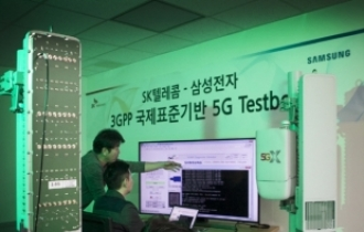 SKT, Samsung complete first 5G call