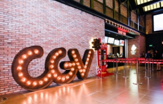 CJ CGV's Vietnam unit to slow down IPO process