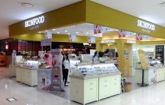 SKINFOOD to close outlets in E-mart, E-Land Retail