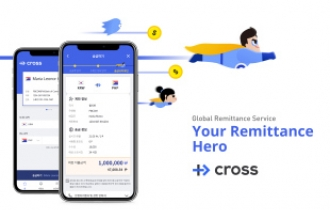 Coinone launches overseas remittance service Cross