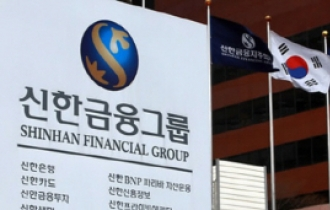 Shinhan Financial to acquire Asia Trust for W190b