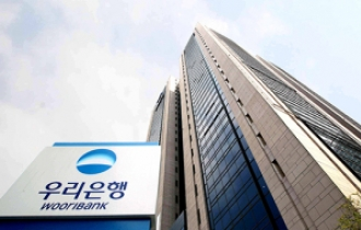 Woori Bank CEO to lead holding company