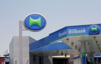 Hyundai Oilbank mulls postponing W2tr IPO to next year
