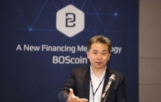 BOScoin deploys blockchain-based voting on its mainnet