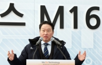 SK hynix to build new DRAM plant in Korea