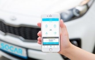Socar receives W50b funding from VCs