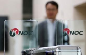 Debt-ridden KNOC to sell UK-based Dana Petroleum