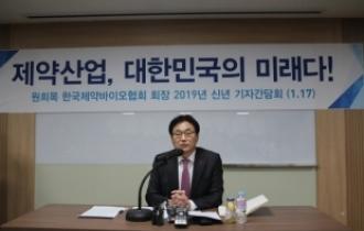 KPBMA aims to make Korea pharma powerhouse