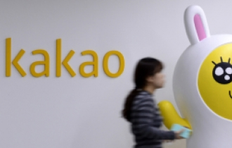 Kakao's operating profit plummets in 2018