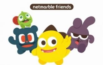Netmarble shares slip on CJ ENM's US$2b stake sell-off rumors