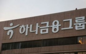 Hana Financial partners with SK Telecom and Kiwoom Securities for internet-only bank
