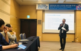 European nations pitch to attract Korean startups at EXIT Daejeon 2019