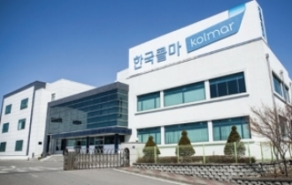 Korea Kolmar expands in Vietnam