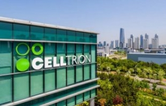 Celltrion establishes Irish unit to expand in European biosimilar market