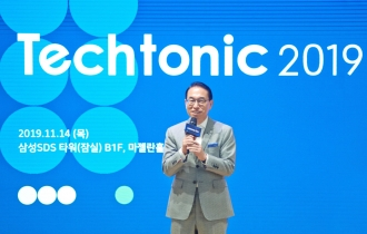 Samsung SDS holds developer conference in Seoul