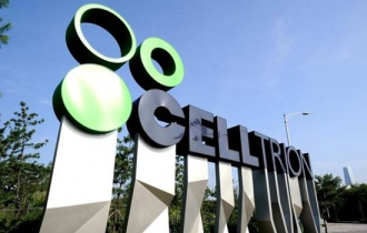 Celltrion Pharm posts W47.43 b sales in Q3