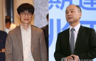 Naver, SoftBank announce merger of Line, Yahoo Japan