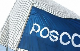 Posco to support socially responsible firms via preferential bidding system