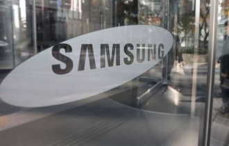 Samsung to acquire US network service provider