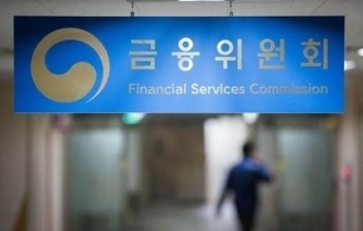 Authorities to expand local companies' access to financial database