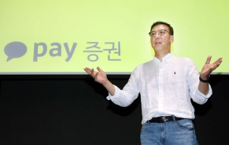 Kakao Pay Securities highlights fun factor in stock trading