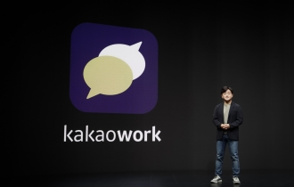 Kakao launches corporate messenger Kakao Work