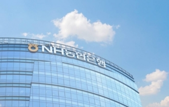 NH NongHyup receives preliminary approval for Beijing branch