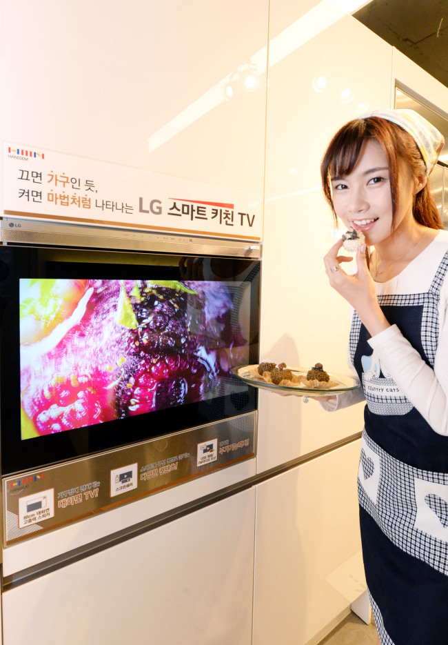 Photo News Smart Display For Kitchen