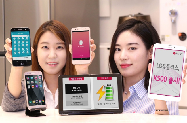 THE INVESTOR The Prospects For LG Uplus Are Bright Said Hana Financial Investment On June 15 Maintaining A Buy Recommendation And Raising Target
