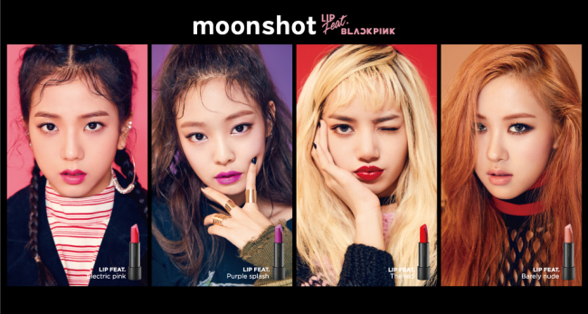 Image result for moonshot cosmetics