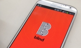 Blind: The anonymous app that serves as Silicon Valley's gossip