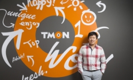 TMON, Coupang cautious on IPO plans