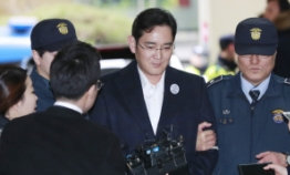 Samsung heir's reputation suffers as trial continues