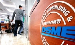 NPS, KDB 'find common ground' on DSME rescue plan