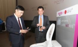 LG Uplus to introduce Korea's first IoT-based bidet toilet