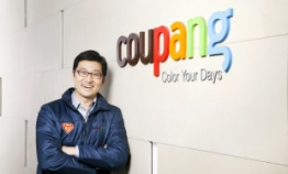 Staff allege Coupang CEO misled them on losses