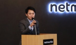 Netmarble founder to join elite club of stockowners