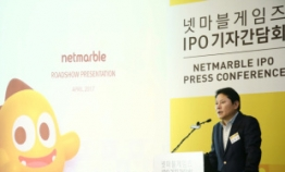 Netmarble Games begins share sales as it pursues W2.6tr IPO