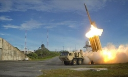 THAAD to be operational in 'coming days'