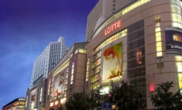 Lotte announces shift to holding company structure