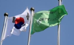 Celltrion wins Herceptin patent trials against Roche in Korea