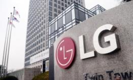 LG posts record quarterly operating profit since 2009