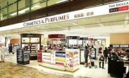 Hotel Shilla to invest W186.5b in HK duty-free store