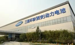 Samsung SDI shares rise on upbeat earnings forecast