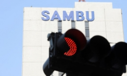 China's Dixintong seeks to acquire Sambu Construction